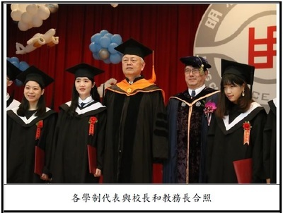 President Thu-Hua Liu, Provost Cherng-Min Ma, and some graduate representatives(Open new window/jpg file)