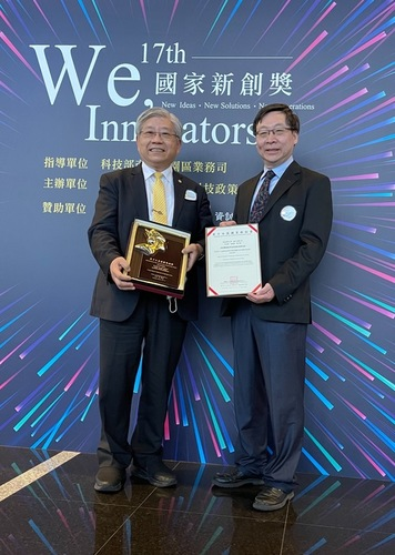 Professor Jyh-Wei Lee and Professor Chun-Pin Lin won the 17th National Innovation Award(Open new window/jpg file)