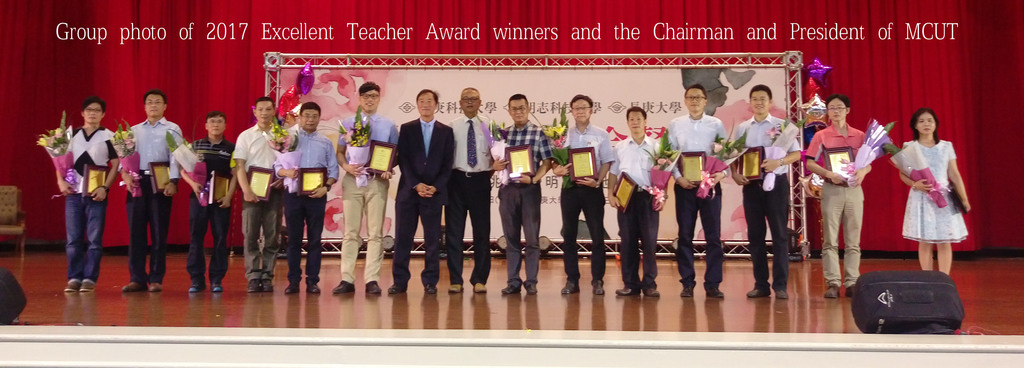 Group photo of 2017 Excellent Teacher Award winners and the Chairman and President of MCUT(Open new window)