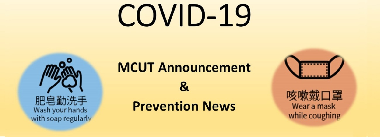 News and Information on COVID-19(Open new window)