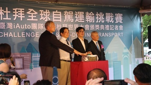 Press conference for iAuto Self-Driving Transport and the ceremony of signing the cooperation memo on Aug. 26 at the Fu Bell, NTU(Open new window/jpg file)